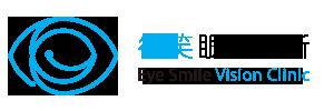 微笑眼科診所-台中SMILE近視雷射,SMILE全飛秒近視雷射,全無刀近視雷射